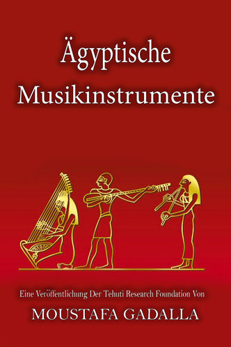Musical System German